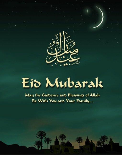eid mubarak mon Frères et S½urs