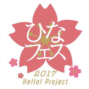 Hello! Project Hina Fest Units : 2017