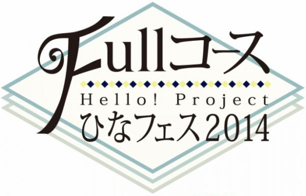 Hello! Project Hina Fest Units : 2014