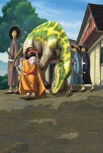 Fukuisaure