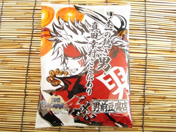 Le tofu spéciale pour «Exposition Tennoji Yukimura Sanada》