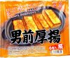 'HANDSOME ATSUAGE' d'Otokomae Tofu en vente!!