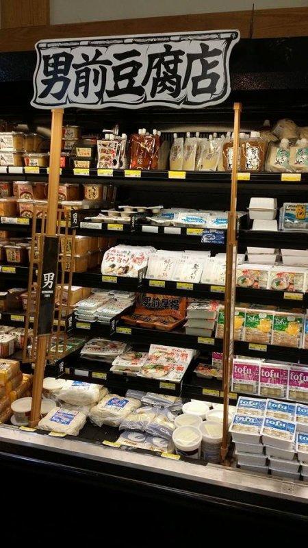 Otokomae Tofu @ Mitsuwa Marketplace New Jersey Store