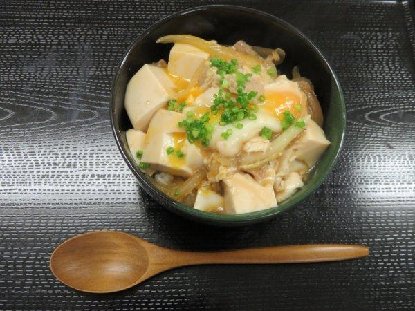 Le tofu bol par Otokomae Tofu Inc.