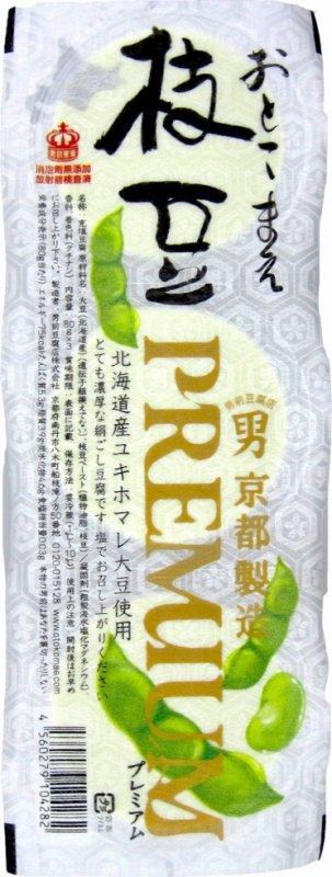 C'est le nouveau tofu qui s'appelle Edamame Premium d'Otokomae Tofu