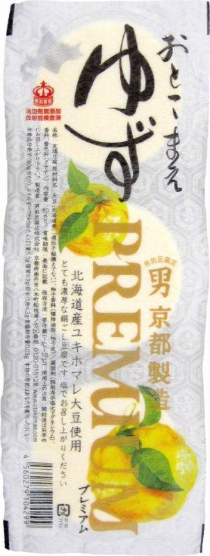 C'est le nouveau tofu qui s'appelle Yuzu Premium d'Otokomae Tofu!!