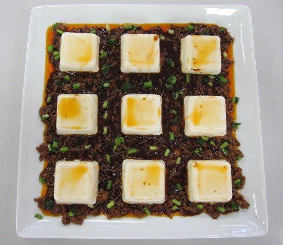 Voilà le Mapo Tofu avec Otokomae Tofu qui s'appelle 'Kyoto Stone Pavement'.