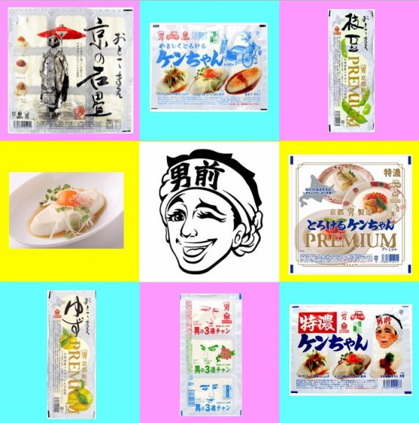 Nous sommes Otokomae Tofu au Japon!