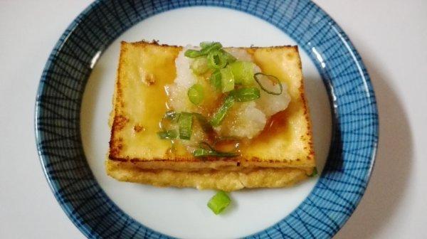 Le tofu frit (atsuage) d'Otokomae Tofu