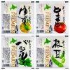 Premium Tofu (Tomato, Basil, Edamame and Yuzu flavors) of Otokomae Tofu