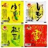 Ce sont des tofus d'Otokomae Tofu au Japon!!