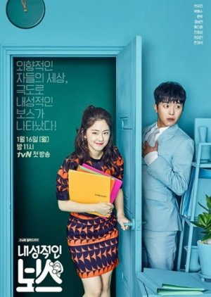 Kdrama list Update : 2017 Session Debut