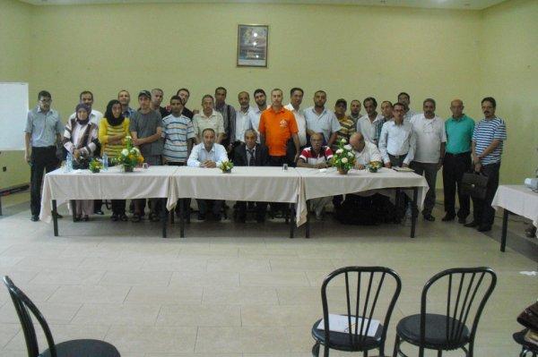 Assemblée générale extraordinaire rabat 2012