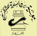 Club Borj Mehdia Des échecs Kénitra Maroc