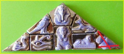 * L'egypte puzzle 2007 Moulin a huile
