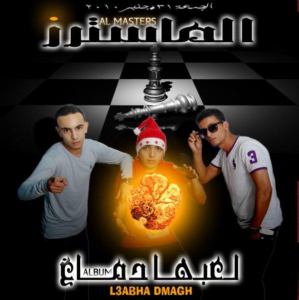 AL MASTERS - L3ABHA DMAGH
