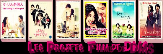 ✿.。.:* ☆:*:.  Les Coups de coeur  Films De DMS  .:*:.☆*.:。.✿