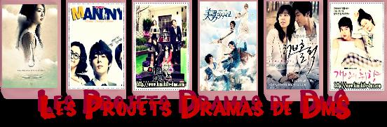 ✿.。.:* ☆:*:. Les Coups de coeur  Dramas De DMS .:*:.☆*.:。.✿