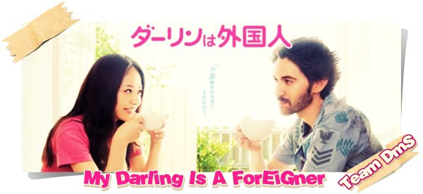 ✿.。.:* ☆:*:. My Darling Is A ForEiGner .:*:.☆*.:。.✿