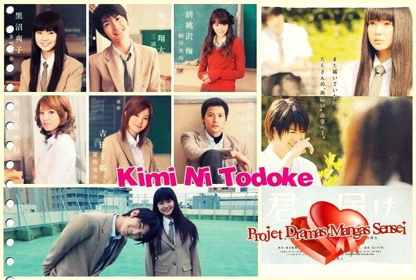 ✿.。.:* ☆:*:. KimI Ni TodoKe .:*:.☆*.:。.✿