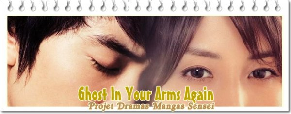 ✿.。.:* ☆:*:. Ghost In Your Arms Again .:*:.☆*.:。.✿
