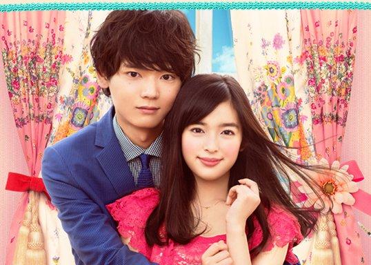 MISCHIEVOUS KISS : LOVE IN TOKYO SAISON 1
