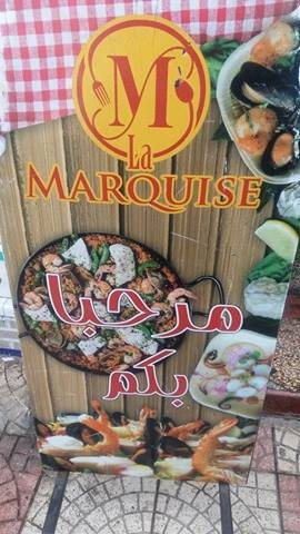 restaurant la marquise