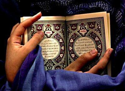 les cinq piliers d islam: