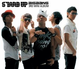 Big Bang - Haru Haru (Vostfr) HQ / LQ