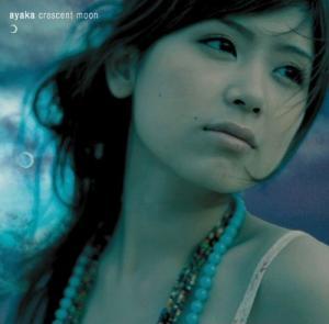 Ayaka - Mikazuki (Vostfr)