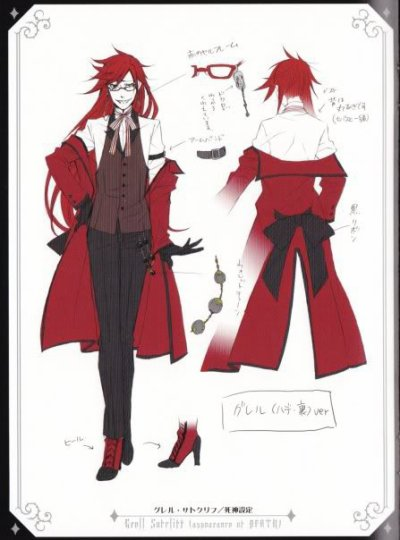 grell version normal (cosplay en cours )