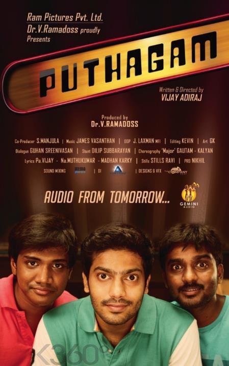 audio launche of puthagam tomorrow