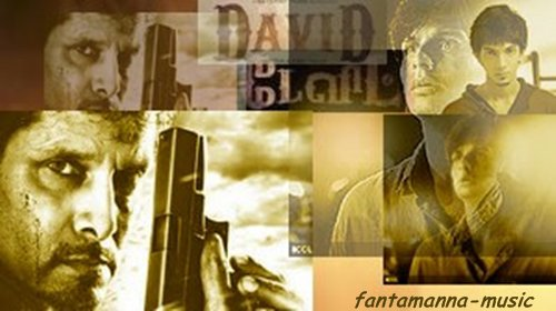David / Kanave Kanave  (2013)