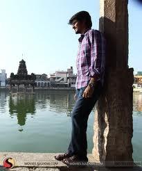 Neenga Nalla Varuveenga Boss