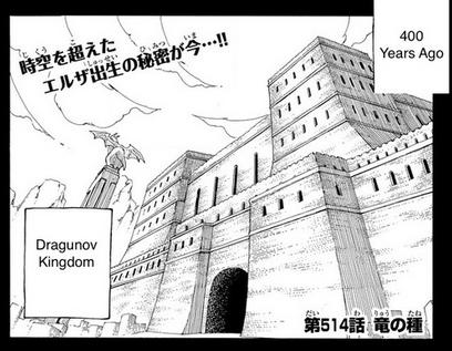 Le festival du roi dragon, la guerre des dragons