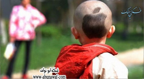 Ça vous tente une nouvelle tête pour 2012 les mecs ? prenez exemple MDR !