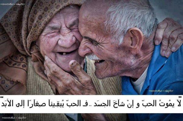 l'amour est art , mais ceux qui comprennent sont rares
