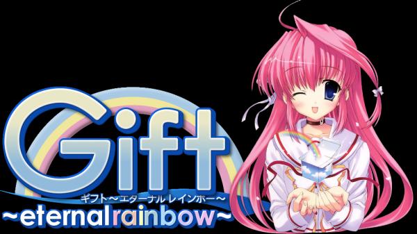 Gift - Eternal Rainbow