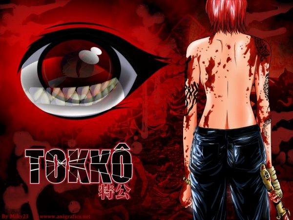 Tokkō