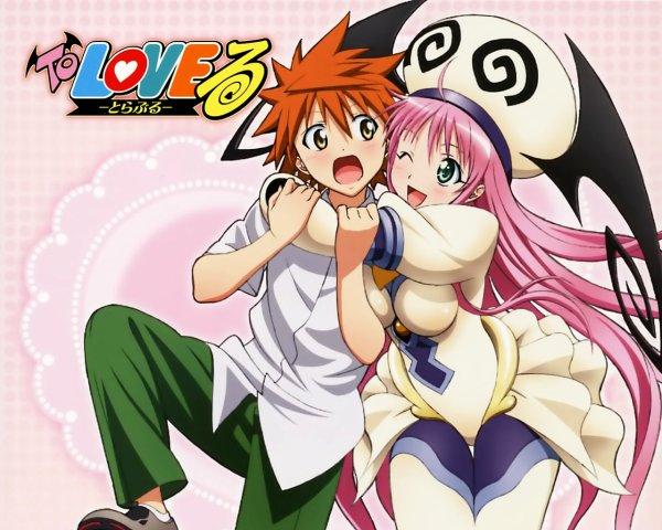 To Love-ru Trouble
