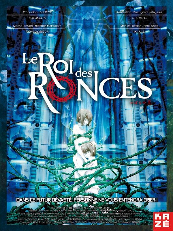 Le Roi des Ronces (Ibara no Ou)