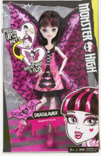 "Les collections Monster High ""douces"" (2)"