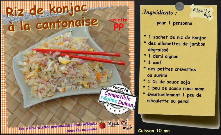 RIZ DE KONJAC  risotto, cantonaise, coco curry et paëla ( POUR LES MAMANS )
