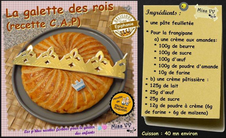 La galette des rois ( recette C.A.P ) pour les enfants