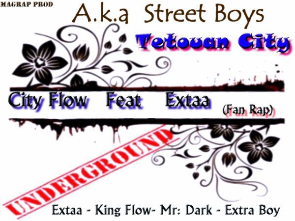 "Neew Soong Extaaa Ft City Flow (Fan rap) "" MAGRAP RECORD"""