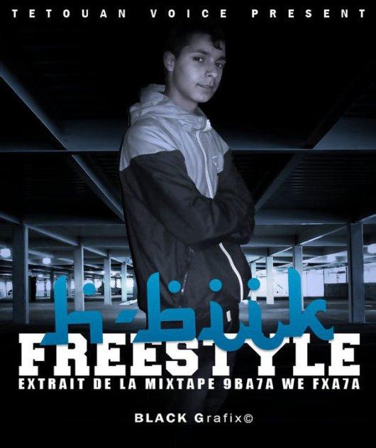 Tetouan Voice PresenT : H-biik [ FreesTyle ] Extrait De La Mix-Tap