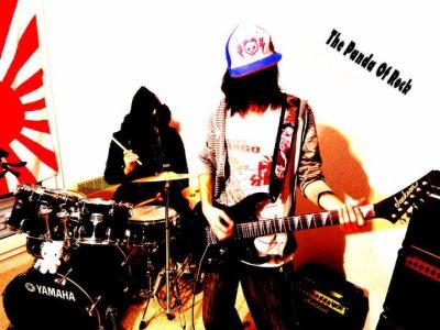 Bienvenue sur le blog The Panda of Rock