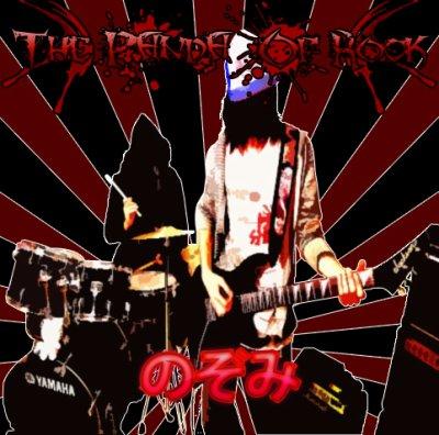 L'album NOZOMI de The Panda of Rock