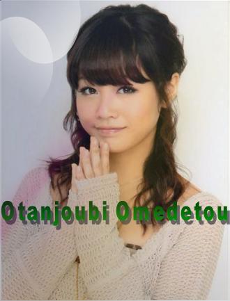 Otanjoubi Omedetou !