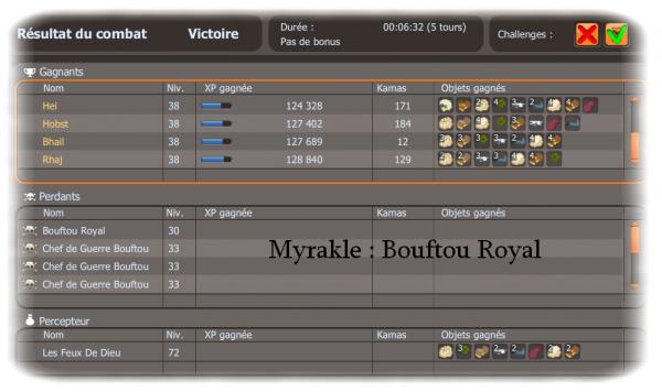 Bouftou Royal